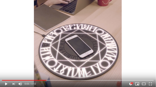 Anime-style magic circle cordless charging pad is the coolest way ever to charge a phone【Video】