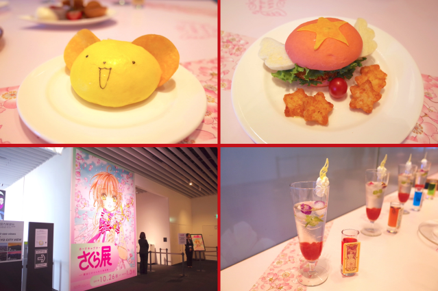 The magical food and gorgeous merch of Tokyo's brand-new Cardcaptor Sakura cafe and gift shop