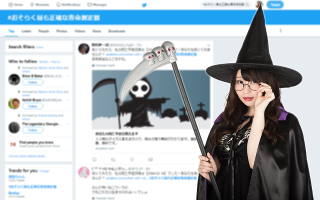 """Death day"" quiz trending on Japanese Twitter uses data to predict the exact date you will die"