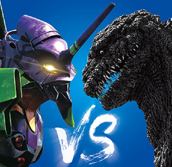 Godzilla will fight Evangelion this summer at Universal Studios Japan