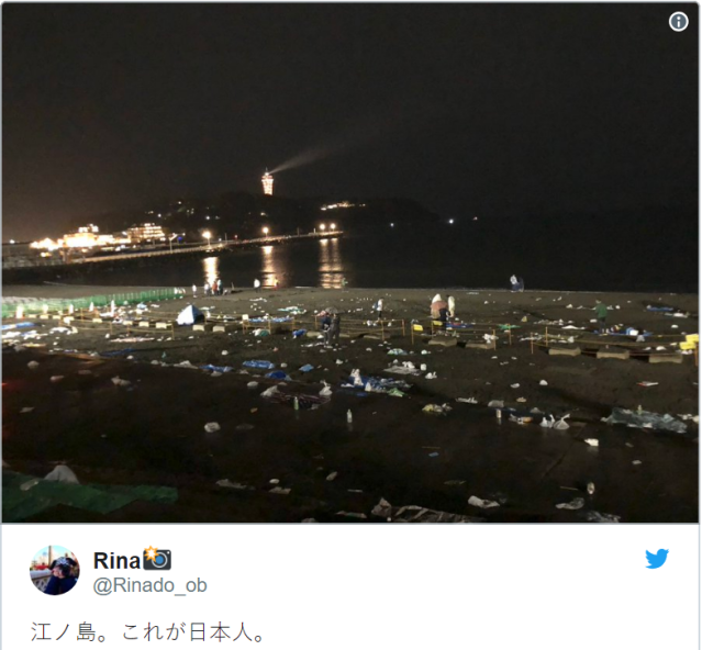 Fujisawa Enoshima Fireworks Festival results in one ton of garbage strewn on the beach