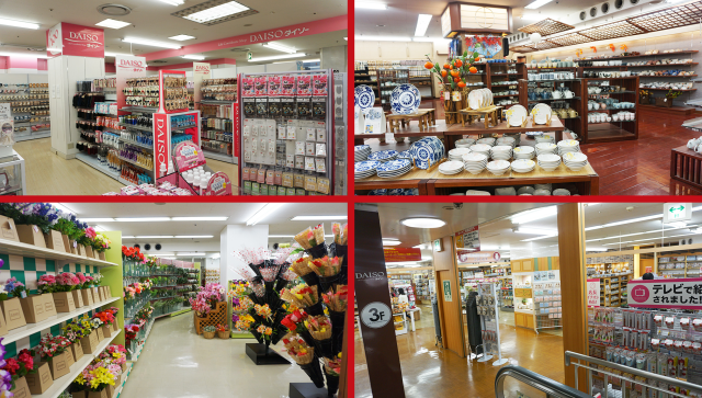 A visit to the largest Daiso 100 yen shop in all Japan【Photos】