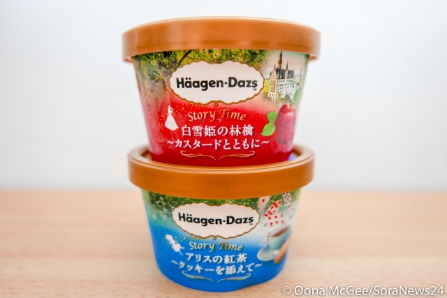 New Häagen-Dazs Story Time ice cream in Japan features famous fairytale flavours