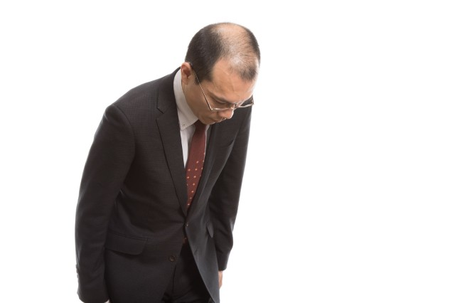 """Niigata school superintendent resigns over improper use of Japanese word for """"you"""""""