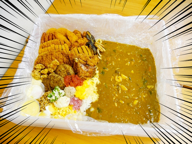 "Our writers band together to take on a 15-pound ""All-Topping-Curry"" from Coco Ichi"