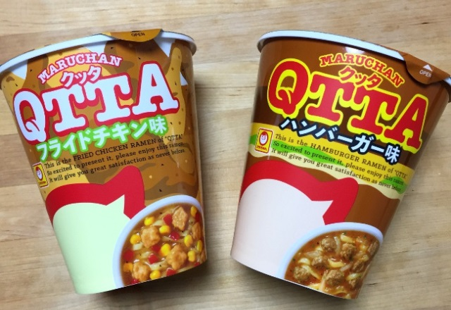 We venture out of our comfort zone with fried chicken and hamburger-flavored instant noodles