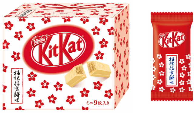 New Japanese Kit Kat features flavour of traditional shingen mochi dessert