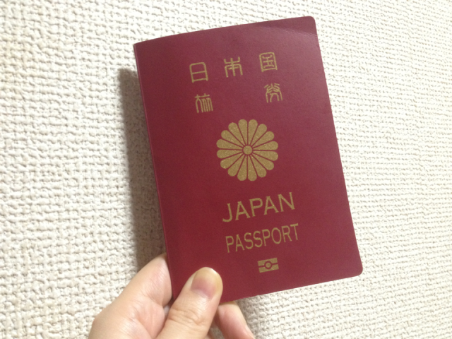 Japan's passport is the strongest in the world, study shows