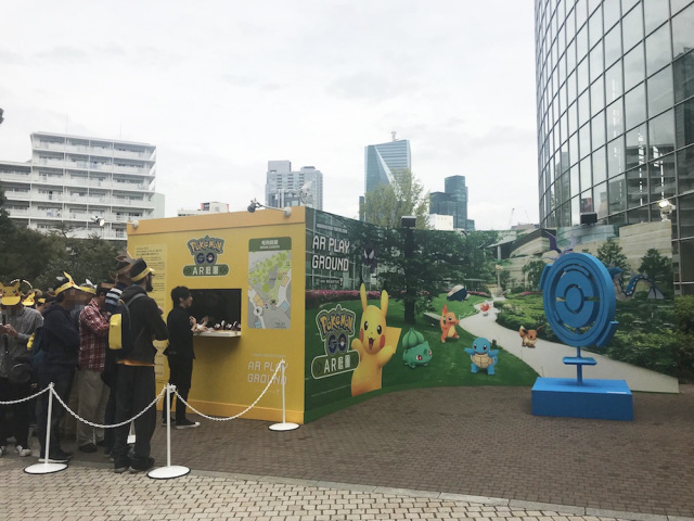 A totally new Pokémon GO experience using both sights and sounds opens in Tokyo