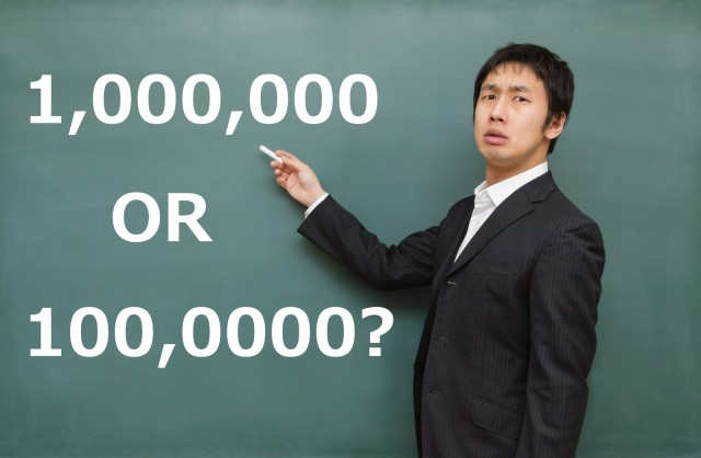 10,000 or 1,0000? Japanese schools are starting to move commas on big numbers, but why?