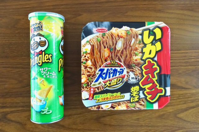 How to make your own Pringles-flavor instant noodles【SoraKitchen】