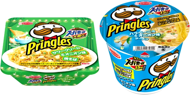 First ever Pringles instant cup ramen noodles are coming to Japan