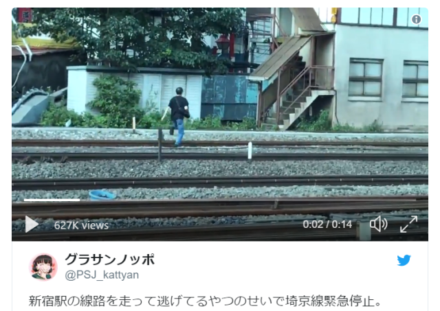 Man runs across tracks of Tokyo's busiest train station after secretly filming woman's skirt【Vid】