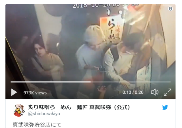 Halloween vandals trash Tokyo ramen restaurant's meal ticket machine, prompting ultimatum【Video】