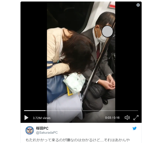 Japanese man strikes sleeping woman in head with his phone after she leans on him in train【Video】