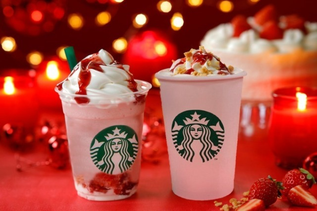 Starbucks Japan unveils new Christmas Cake Frappuccinos and gingerbread lattes for 2018