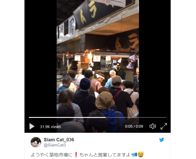 Tokyo Tsukiji inner fish market illegally reopens as protesting merchants sneak in, sell sashimi