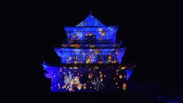Hirado Castle commemorates 300th anniversary with enchanting event, gorgeous projection mapping