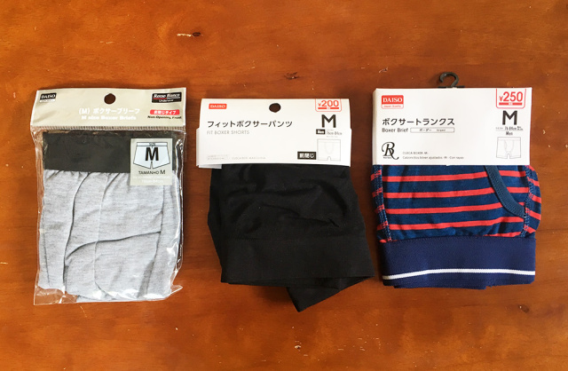 We tried out three types of men's boxer briefs from Daiso, and one of them left us speechless