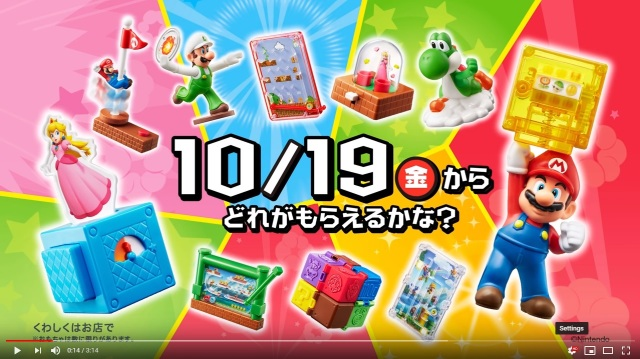 Awesome limited-edition Super Mario toys to come with McDonald's Japan's Happy Meals