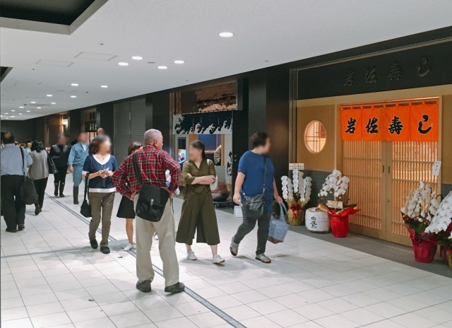 Sushi Dai and other famous restaurants from Tsukiji fish market open at new Toyosu location
