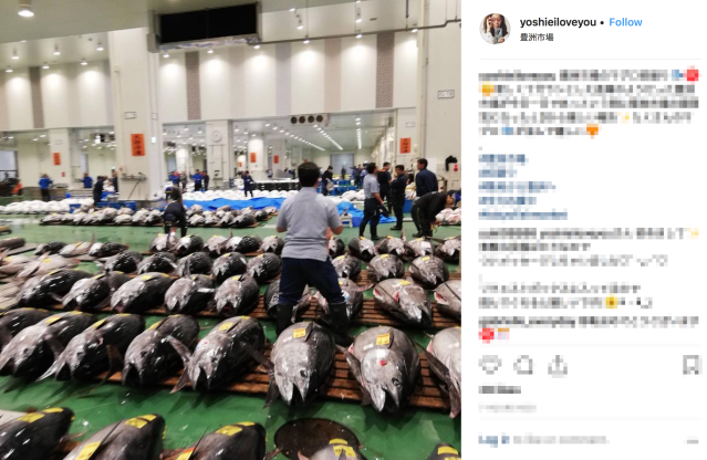 Toyosu fish market opens with tuna auction, traffic jams, accidents, and turret truck fire