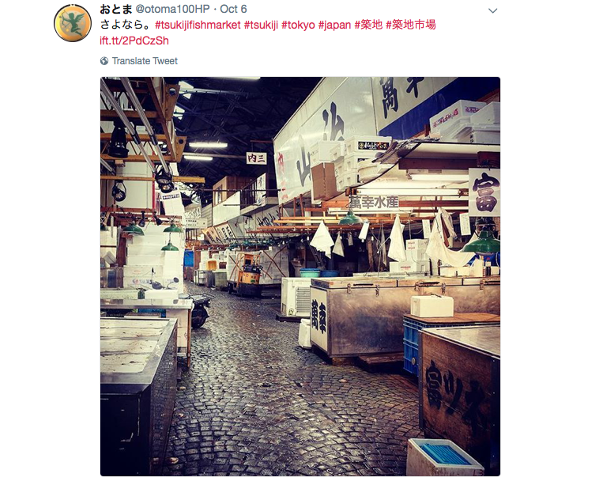 Tsukiji Fish Market in Tokyo closes for relocation, marks end of an era in Japan【Pics & Video】