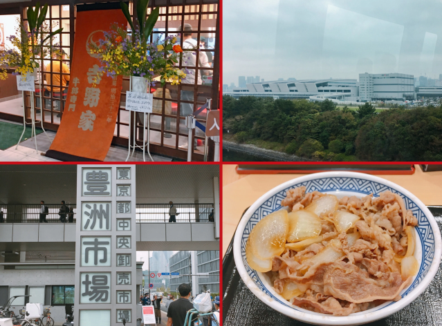 Japan's oldest Yoshinoya branch reopens in a new location: Tokyo's brand-new Toyosu fish market