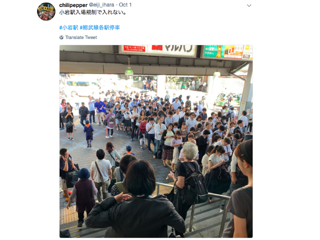Commuter chaos around Tokyo during peak hour after Typhoon Trami hits Japan 【Pics & Video】