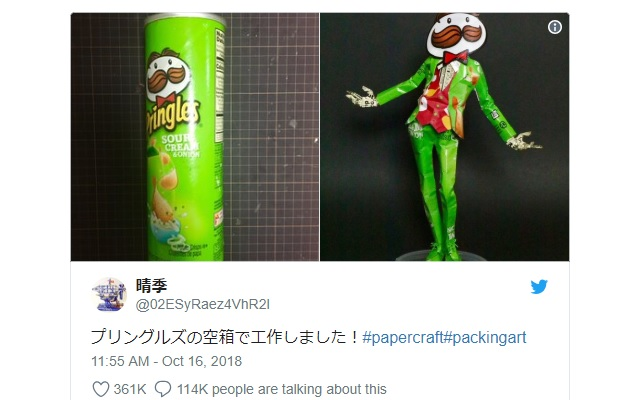 Japanese netizen cleverly turns an empty can of Pringles into a fancy suit-wearing Mr. Pringles