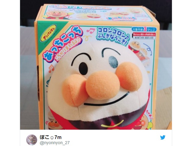 Japanese mother receives innocent baby toy as gift, turns out to be a bouncing head from hell