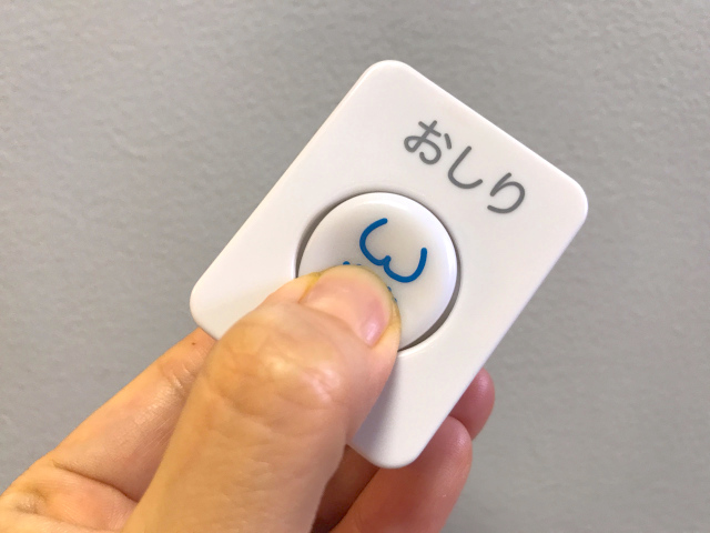 Japan's bidet toilet capsule toys are here, but are they strong enough to wash your butt for you?