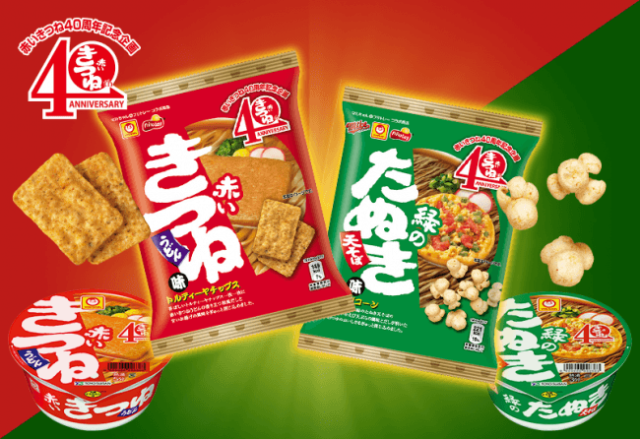 Japanese udon noodle-flavor tortilla chips are the latest delicious way to multi-task snack