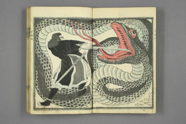 Edo-Period Japanese book depicts U.S. history in hilariously awesome illustrations