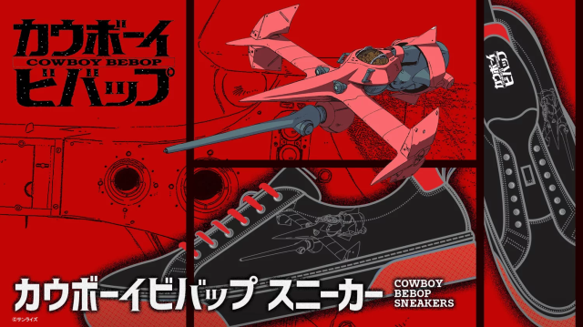 See yourself in these cool Cowboy Bebop shoes, space cowboy