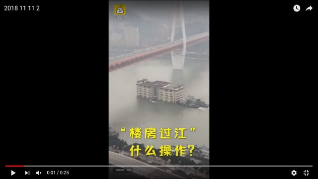 Yes, believe your eyes: That is indeed a five-story building floating down a Chinese river