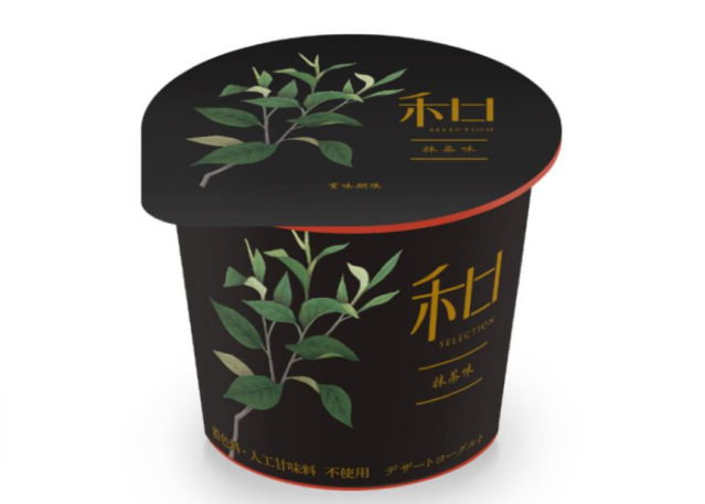 New Danone yoghurts contain Japanese matcha, hojicha and persimmon, wrapped in special packaging