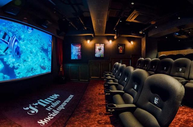 Every night can be movie night at this awesome Japanese apartment building with its own theater