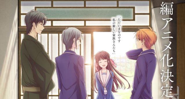 Beloved Fruits Basket manga to finally receive a complete anime adaptation next year
