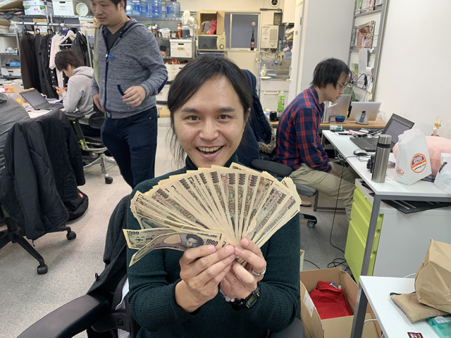 The results are in from our one million-yen stack of Japanese lottery tickets! So, are we rich?
