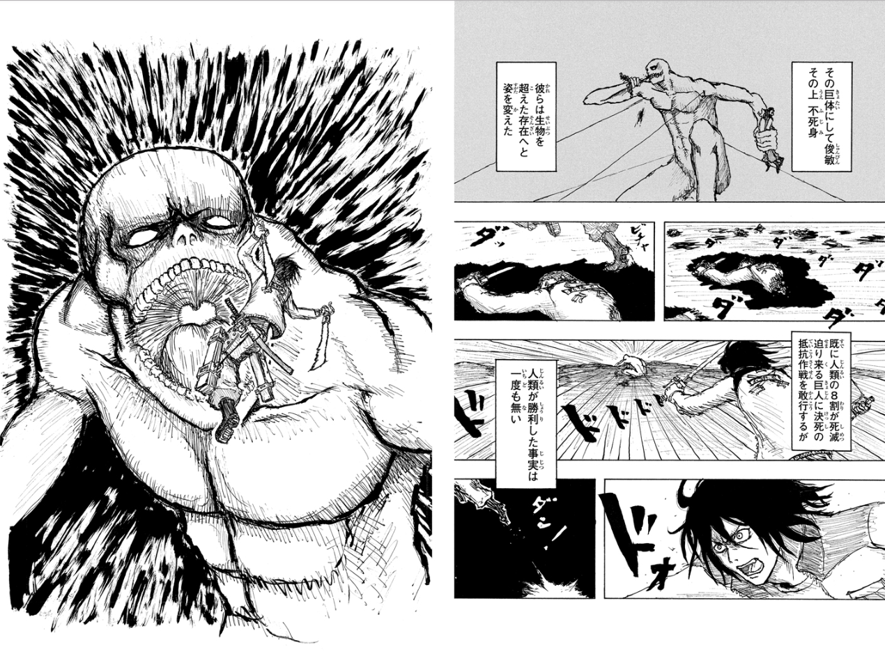 Humanity Vs Titans Rejected Original Version Of Attack On Titan Is Released For Free Online Soranews24 Japan News
