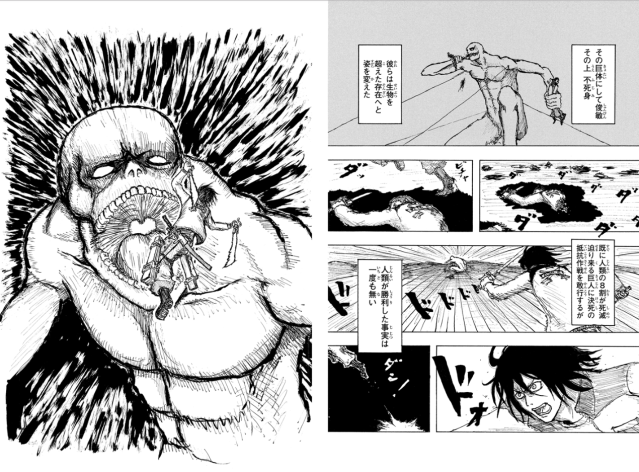 Humanity vs. Titans: Rejected original version of Attack on Titan is released for free online