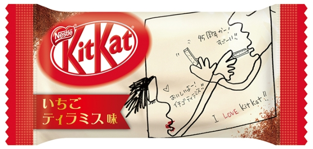 Japanese Kit Kats: Winning flavour from worldwide competition finally unveiled