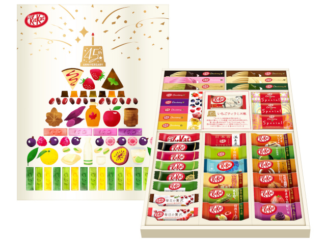All the best Japanese Kit Kat flavours together in one exclusive anniversary box for limited time