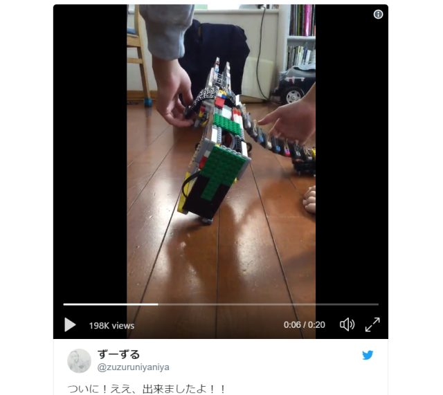 Japanese Lego genius rigs up a working machine gun made of plastic blocks【Video】