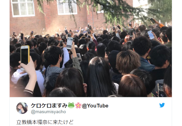 Idol draws such massive crowds at Tokyo college that police can't guarantee safety【Video】