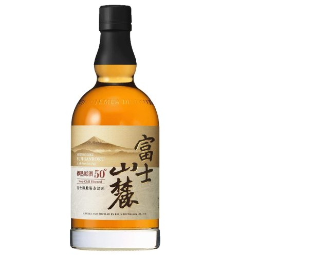 Kirin gives us a clue on how to get a bottle of its skyrocketing-price whisky for cheap