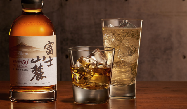 Kirin will stop selling one of its most popular whiskies as Japanese spirit shortage continues