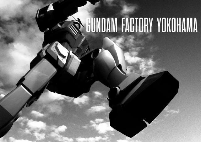 Japan's upcoming full-sized MOVING Gundam statue gets a home, will debut in 2020