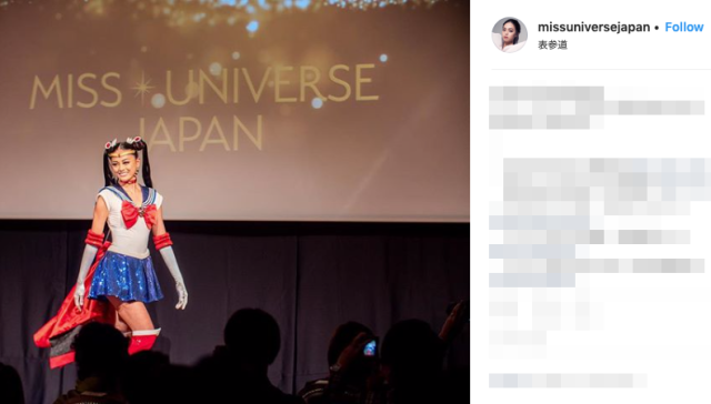 Miss Universe Japan debuts Sailor Moon ninja transformation dress as national costume for 2018